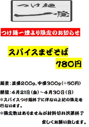7f019a8efb32a107933cd1de385d68c3[1]