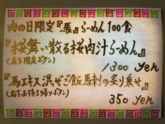 20170429_173325_convert_20170430221542.jpg