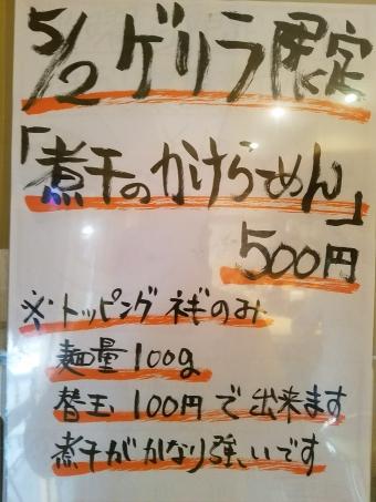 20170502_170825.jpg