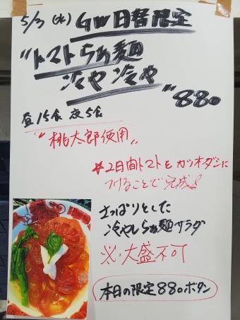 20170503_110501.jpg