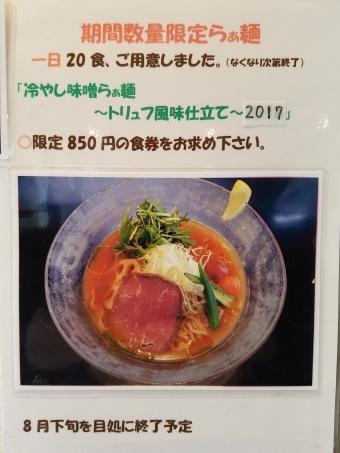 20170507_153303.jpg