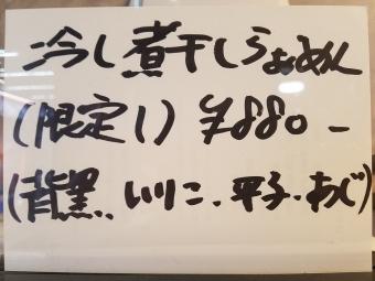 20170509_180403.jpg