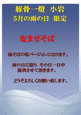 IMG_0065[1]