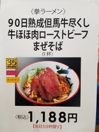 20170514_103300.jpg
