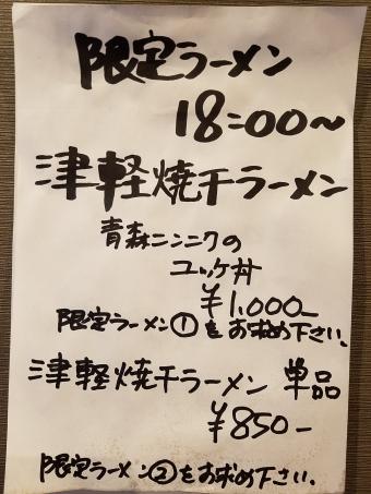 20170519_180112.jpg