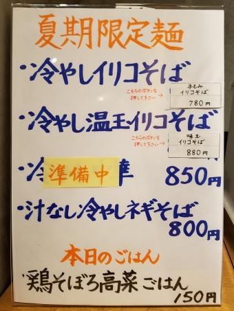 20170519_183007.jpg