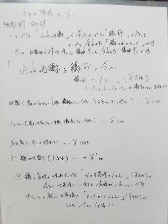 20170528_113802.jpg