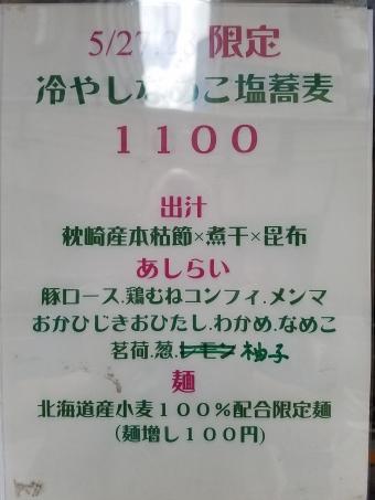 20170528_132527.jpg