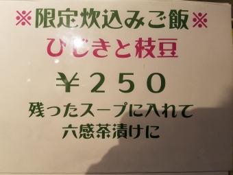 20170528_132712.jpg