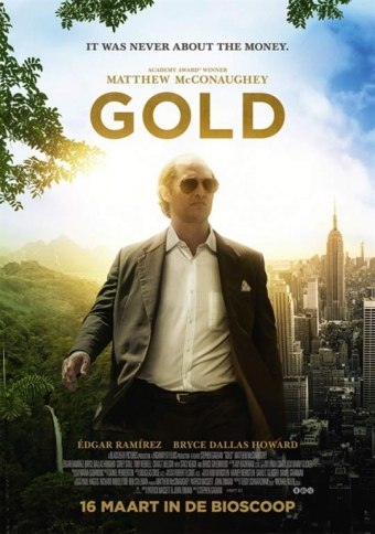 gold-2016-poster-5[1]