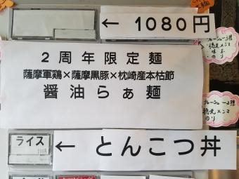 20170625_110918.jpg