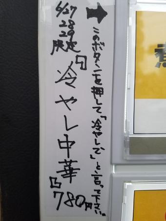 20170627_175131.jpg