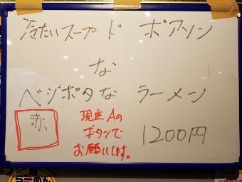 20170630_195429.jpg