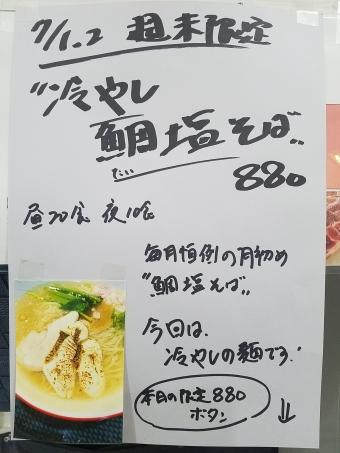 20170701_113443.jpg