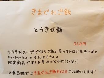 20170701_140037.jpg