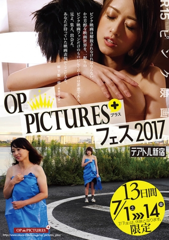 20170613-oppicturesfes[1]