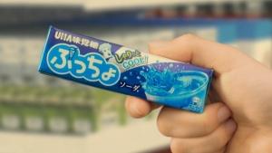 hashimotokanna_uha_mikaku_SING_0001.jpg