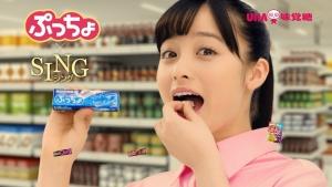 hashimotokanna_uha_mikaku_SING_0007.jpg