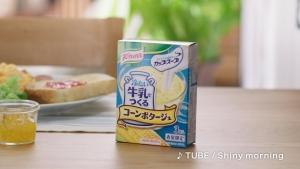 kawaguchi_knorrcool_003.jpg