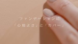 kitagawakeiko_esprique_0005.jpg