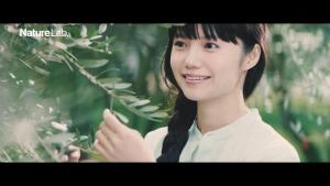 miyazakiaoi_botanical_0002.jpg