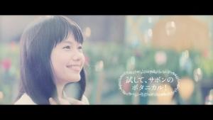 miyazakiaoi_botanical_0013.jpg