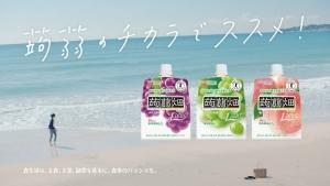 morikatsuki_mannan_0013.jpg