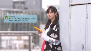 shinkawayua_nsu0706_008.jpg