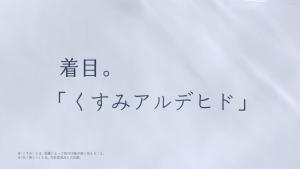 takahatamitsuki_fujiCMa_0005.jpg