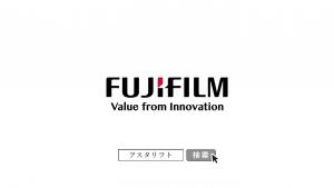 takahatamitsuki_fujiCMa_0012.jpg