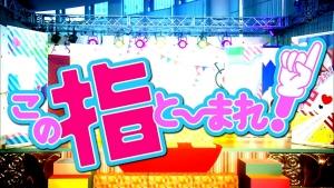 teamsyachi_konoyubi_001.jpg