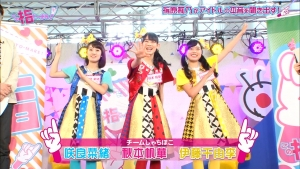 teamsyachi_konoyubi_002.jpg