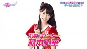teamsyachi_konoyubi_011.jpg