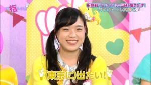 teamsyachi_konoyubi_025.jpg