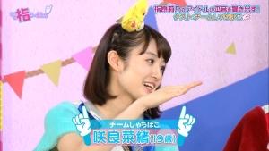 teamsyachi_konoyubi_031.jpg