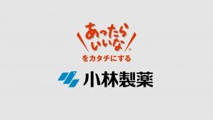 tsujimotomai_kbc_0001.jpg