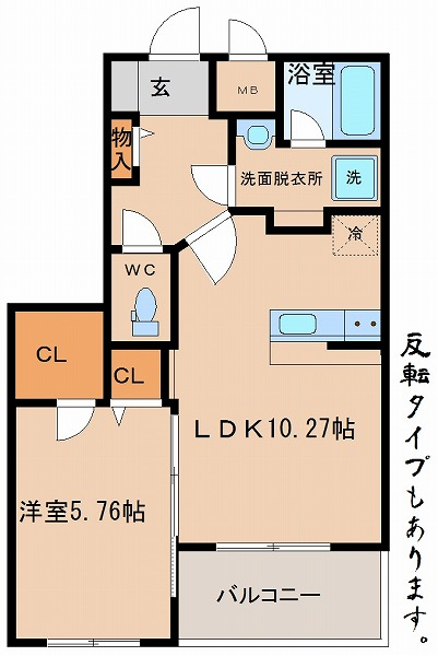 SKYWARD MOUNTAIN RESIDENCE Bタイプ(反転) 間取