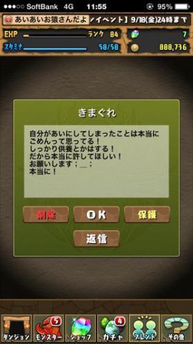 8QDG5t3.jpg