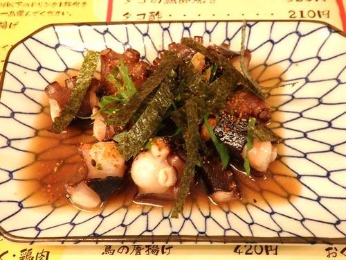 05明石蛸の漁師焼