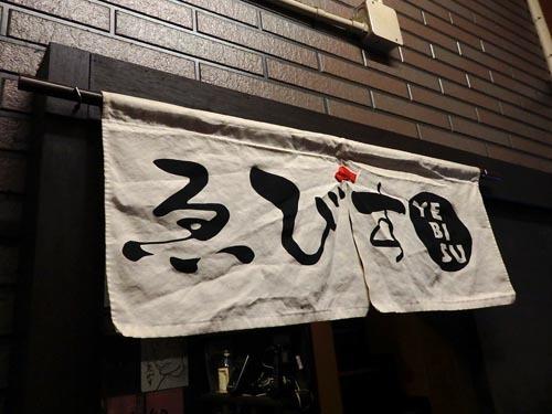 01店前2340
