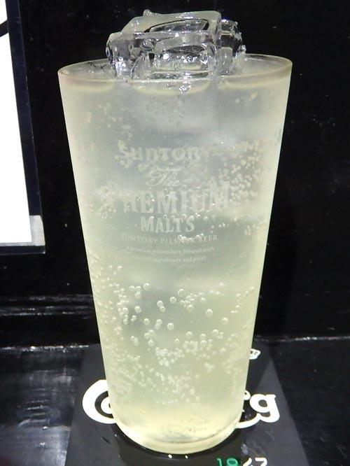 06レモン