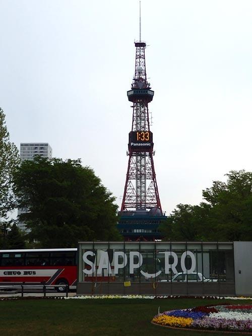 06テレビ塔