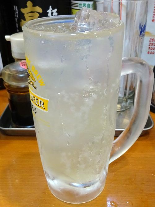 05レモン
