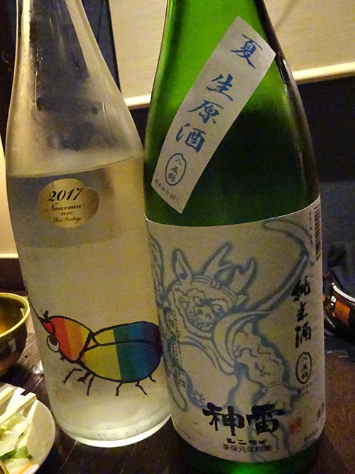 92日本酒