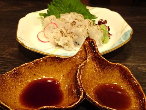 46醤油ポン酢