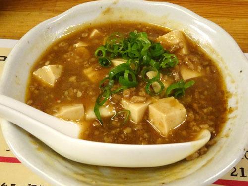 04自家製マーボー豆腐