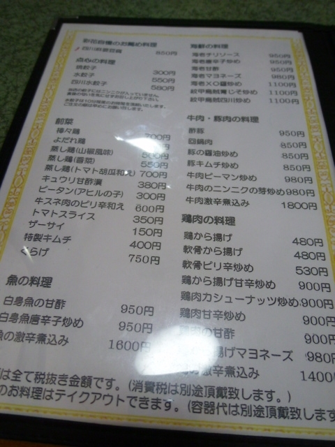 P1060621.jpg