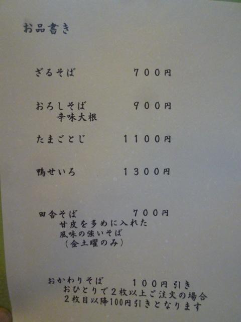 P1060780.jpg