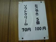 P1070299.jpg