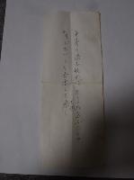 DSCF6814 (149x200)